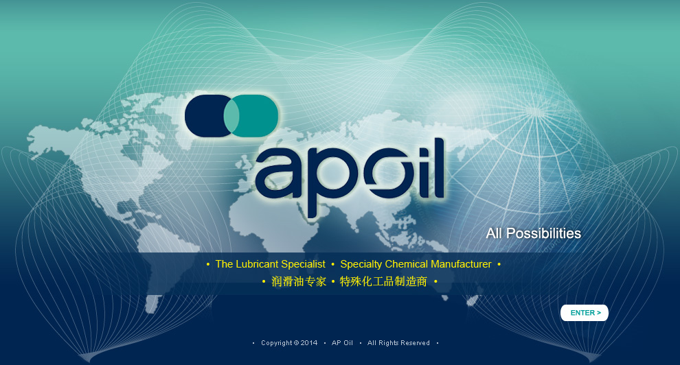 AP Oil International Limited - AP Oil, SINO, Industrial